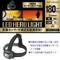スポーツ・アウトドアELPA(エルパ)LEDヘッドライト遠近切替180ルーメンDOP-HD503S1805100
