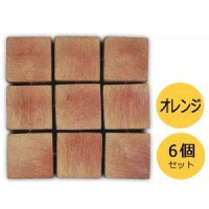 NXstyle プチロード オレンジ×6個 9900507人気 商品 送料無料 父の日 日用雑貨