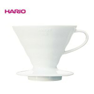 日用品 便利 ユニーク HARIO(ハリオ) V60透過ドリッパー02セラミックW VDC-02W