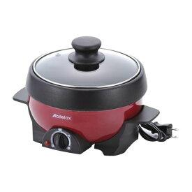 便利雑貨 アビテラックス ミニグリルパン APN-16G-R□グリルパン 鍋・フライパン キッチン用品・食器・調理器具 関連