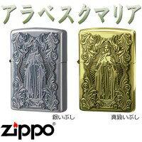 喫煙グッズ ZIPPO(ジッポー) ライター ディープエッチング アラベスクマリア 銀いぶし・63200298