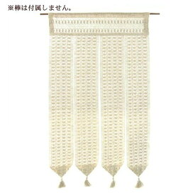 敷物・カーテン ナチュラルのれん 麻 ロング丈 W85×H170cm ベージュ No.2006