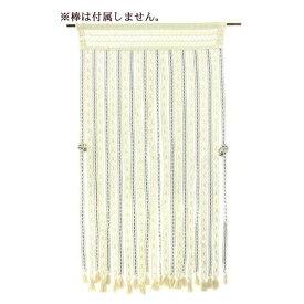 インテリア ナチュラルのれん タッセル付 ロング丈 W85×H170cm ナチュラルグリーン No.2080