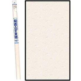ガーデン用品 枠をはずさず今のふすま紙の上から重ねて貼れます。 人気 シールタイプの粘着ふすま紙 94cm×2m HF-K07 お得 な 送料無料 人気 おしゃれ