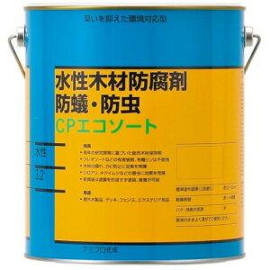 木材保護材 (水性)CPエコソート 3.2L ブラウン人気 商品 送料無料 父の日 日用雑貨