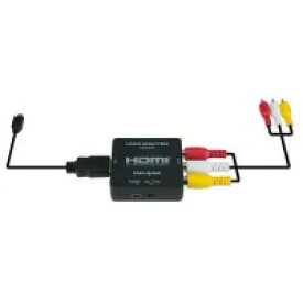 データシステム HDMI変換アダプター HDA433-Cお得 な 送料無料 人気 トレンド 雑貨 おしゃれ