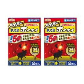 アース製薬 ハイパー ネズミホイホイ(2枚) ×2セット人気 商品 送料無料 父の日 日用雑貨