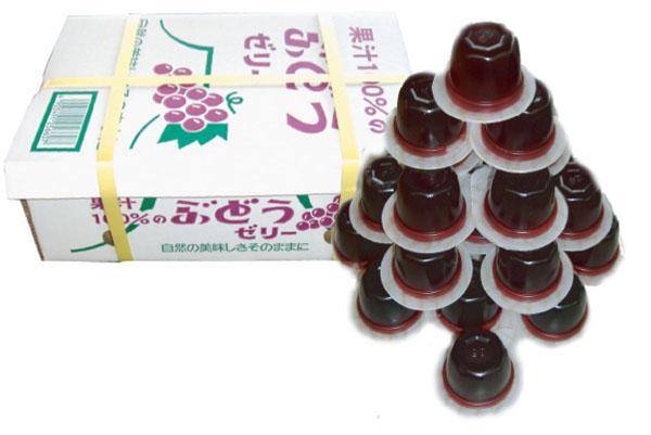 スウィーツ 美味しい 評判 果汁100%ぶどうゼリー23粒 ×12箱セット 25660