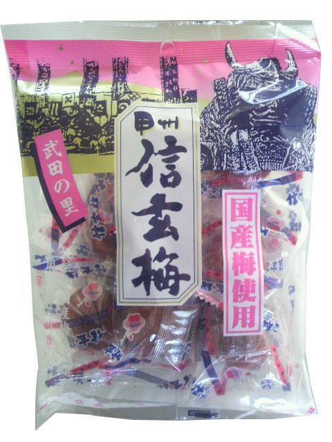 お菓子 お勧め 評判 国産信玄梅165g ×40袋セット 25460