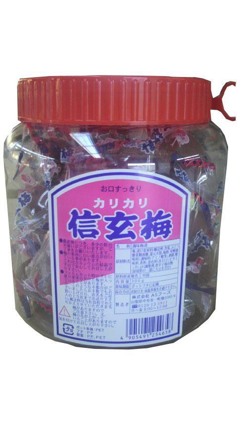 お菓子 おいしい 評判 カリカリ信玄梅ポット300g ×12セット 25465