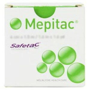 メピタック 2cm×3m 人気 商品 送料無料
