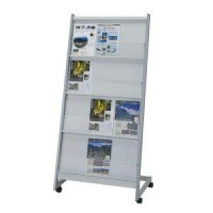 ナカキン パンフレット 4段 アクリルタイプ KPA-A412オススメ 送料無料 生活 雑貨 通販