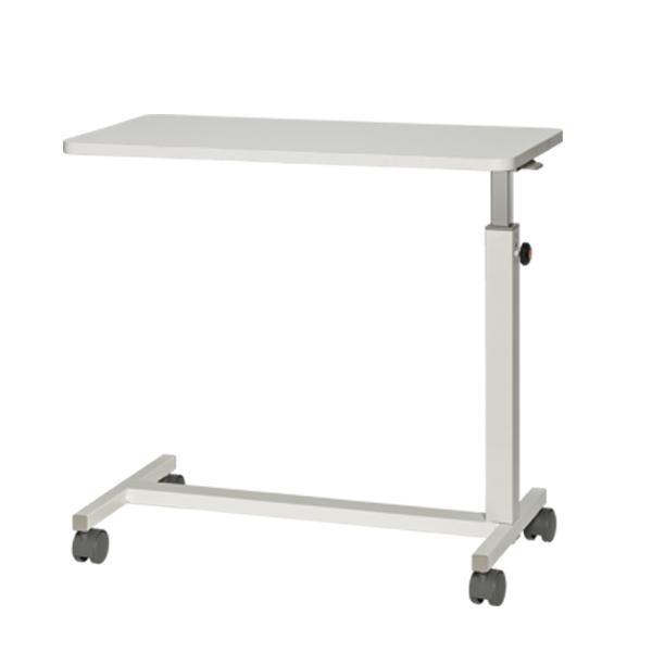 便利雑貨 ナカキン ベッドサイドテーブル UT-75