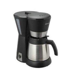 便利雑貨 Abitelax(アビテラックス) コーヒーメーカーステンレスタイプ ブラック&シルバー ACD-88W-K□コーヒーメーカー コーヒーメーカー・エスプレッソマシン キッチン家電 関連