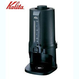 流行 生活 雑貨 Kalita(カリタ) 業務用コーヒーポット CP-25 64105