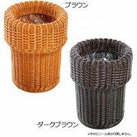インテリア 籐ダストボックス(ゴミ箱) BR・ブラウン・GNM1239