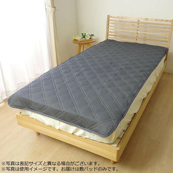 □便利雑貨 □敷パッド シングル 約100×205cm 1562939□ベッドパッド・敷きパッド 寝具 インテリア・寝具・収納 関連