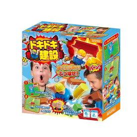 □便利雑貨 □ドキドキ建設 BOG-026□バランスゲーム ゲーム おもちゃ・ゲーム 関連