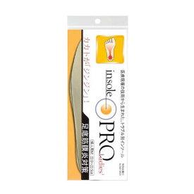 便利雑貨 インソール(靴用中敷き) 足底筋膜炎対策 レディス・女性用 S(22〜22.5cm)□日用品雑貨 関連