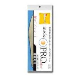 便利雑貨 インソール(靴用中敷き) 腰痛対策 レディス・女性用 S(22〜22.5cm)□日用品雑貨 関連