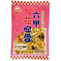 スイーツ・お菓子関連商品 植垣米菓 六甲花吹雪 98g×12