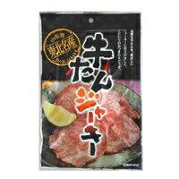スイーツ・お菓子関連商品 谷貝食品 牛たんジャーキー 47g×15袋