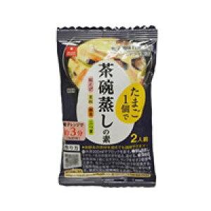 アスザックフーズ 卵1個で茶碗蒸しの素 72食(6食×12箱)おすすめ 送料無料 誕生日 便利雑貨 日用品
