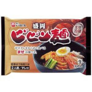 日用品 便利 ユニーク 麺匠戸田久 盛岡ビビン麺2食×10袋(たれ付)
