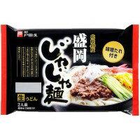 軽食品関連商品 麺匠戸田久 盛岡じゃじゃ麺2食×10袋(たれ付)