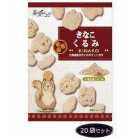 スイーツ・お菓子関連商品 福楽得 美実PLUS きなこくるみ 40g 20袋セット