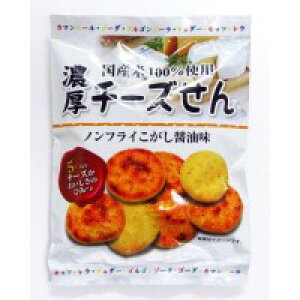濃厚チーズせん (ノンフライこがし醤油味) 35g×30袋