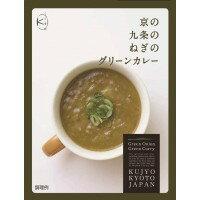 惣菜・レトルト関連商品 京都 京の九条ねぎのグリーンカレー 200g×10個セット