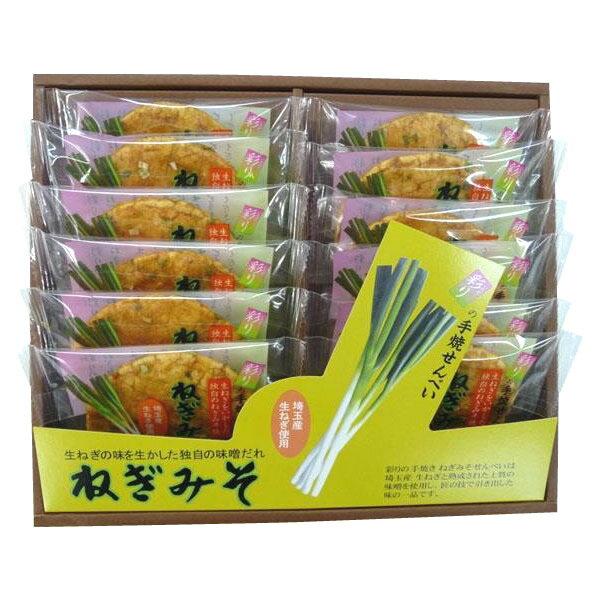 軽食品関連商品 七越製菓 ギフト 彩菓ねぎみそせん(12枚入)×4セット 10001