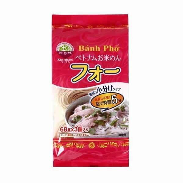 軽食品関連商品 XinChao!ベトナム ベトナムお米めんフォー 204g(68g×3) 12袋セット