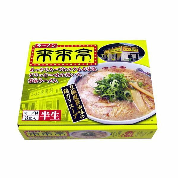 軽食品関連商品 銘店シリーズ ラーメン来来亭 (3人前)×10箱セット