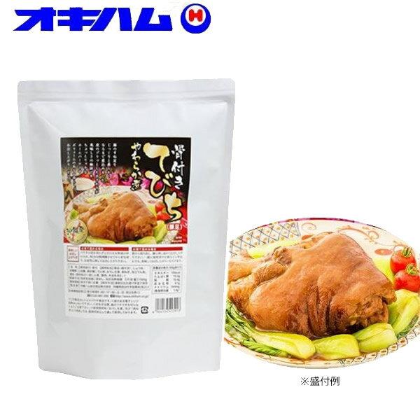 肉・肉加工品関連商品 沖縄ハム(オキハム) 骨付きてびち柔らか煮(豚のすね足煮込) 業務用 1.3kg×6個セット 13070203