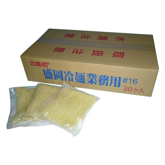 麺類関連商品 麺匠戸田久  業務用 北緯40度 盛岡冷麺 ♯16 160g×30食