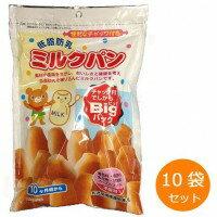 米・雑穀・パン・シリアル関連商品 カネ増製菓 低脂肪乳ミルクパン 95g×10袋セット