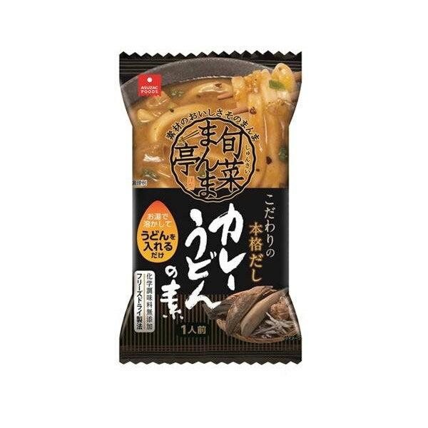 軽食品関連商品 アスザックフーズ フリーズドライ 旬菜まんま亭 カレーうどんの素 30食(5食×6箱)