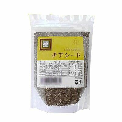 米・雑穀・パン・シリアル関連商品 贅沢穀類 チアシード 120g×10袋