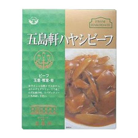 惣菜・レトルト関連商品 五島軒☆五島軒ハヤシビーフ 200g×10食セット