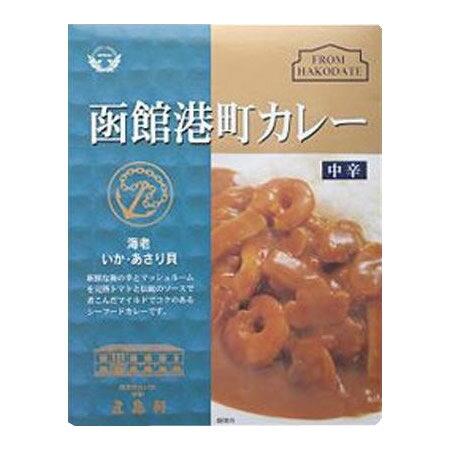 軽食品関連商品 五島軒☆函館港町カレー 中辛 200g×10食セット