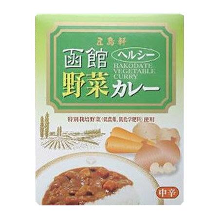 惣菜・レトルト関連商品 五島軒☆函館ヘルシー野菜カレー 中辛 200g×10食セット
