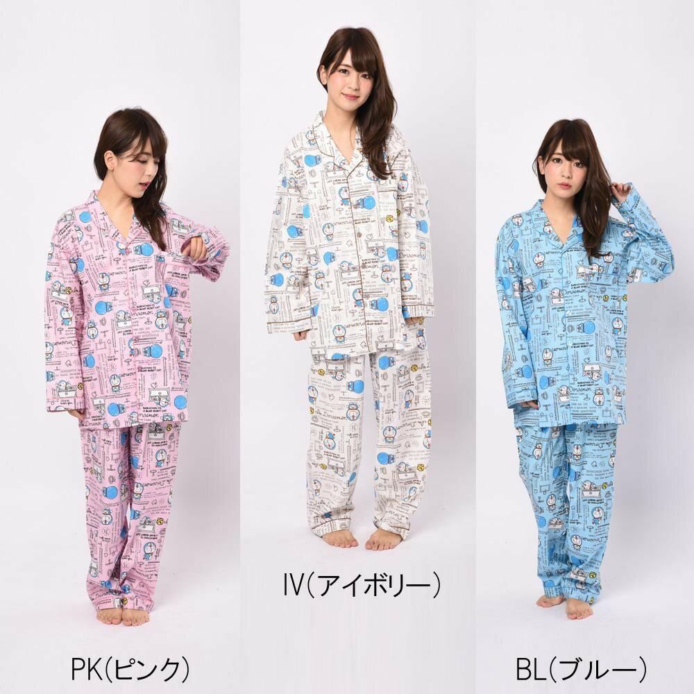 ファッション関連商品 サザック ぼくドラえもん シャツパジャマ 男女兼用M SAN-899 IV(アイボリー)
