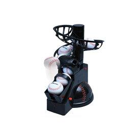 スポーツ・アウトドア関連商品 FALCON ファルコン 前からトスマシン FTS-100