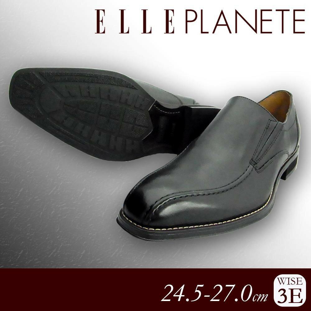 靴 関連商品 紳士メンズ 牛革ビジネスシューズ PT5015 ブラック 24.5cm