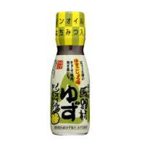 高知県産のゆず果汁とゆず皮を使用して、ピリッと辛い『ゆずごしょう味』に仕上げたノンオイルドレッシングです。甘味はすべてはちみつです。有機丸大豆使用の生しょうゆ使用。野菜は