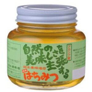 鈴木養蜂場 はちみつ アカシア(AK) 450g 2個セット人気 商品 送料無料 父の日 日用雑貨