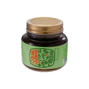 鈴木養蜂場 はちみつ そば蜜(SB) 450g 2個セット人気 商品 送料無料 父の日 日用雑貨