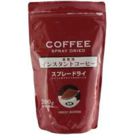 2304 セイコー珈琲 業務用インスタントコーヒースプレードライ200g×5セット人気 商品 送料無料 父の日 日用雑貨